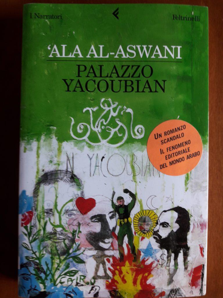 ALA AL-ASWANI_PALAZZO YACOUBIAN (1)