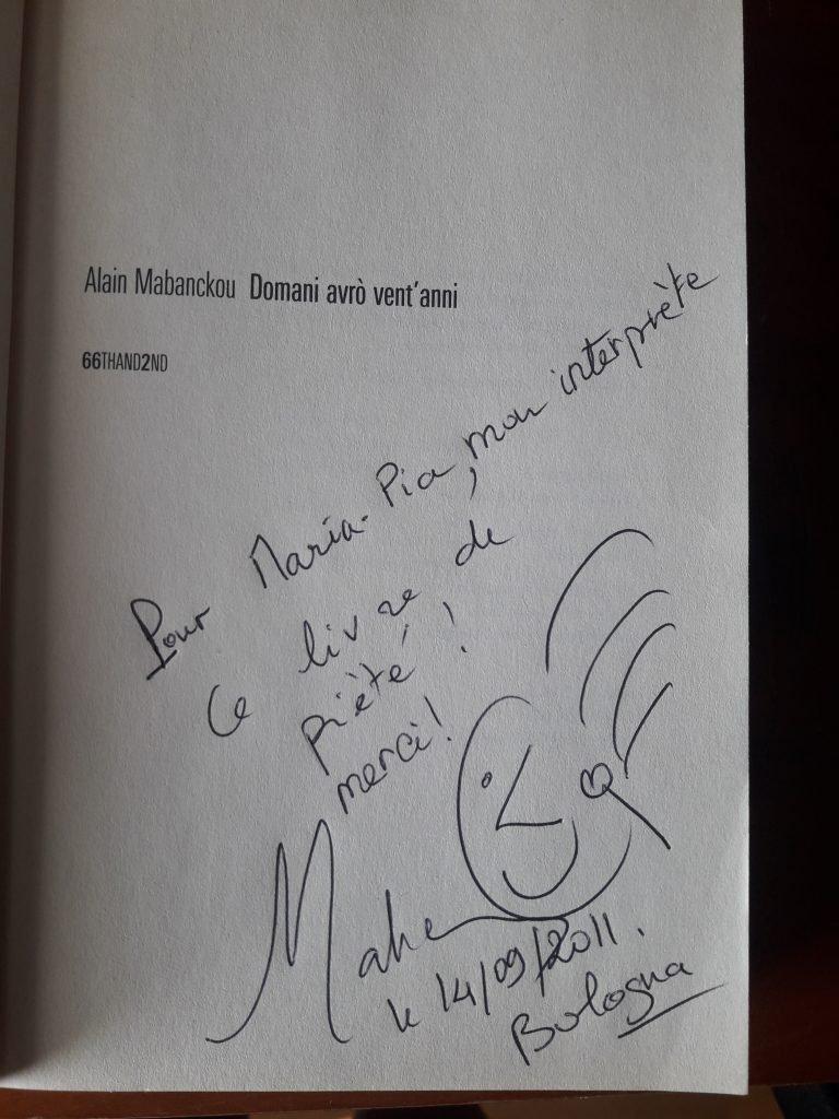 ALAIN MABANKOU (2)