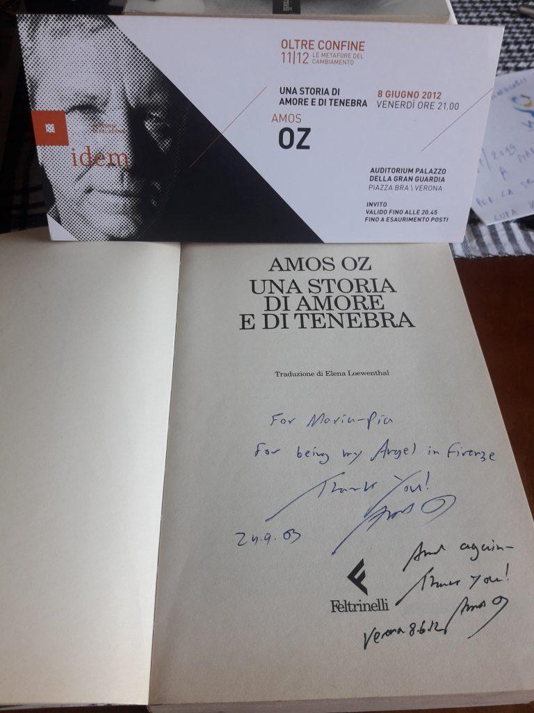 AMOS OZ (2)