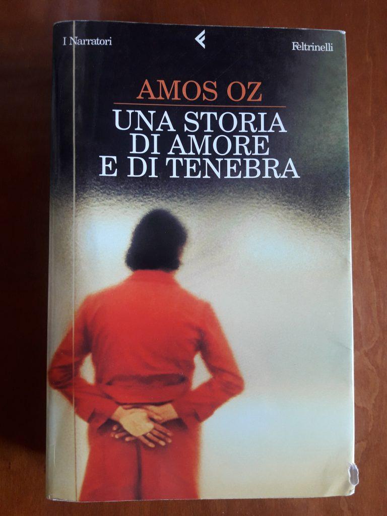 AMOS OZ (3)