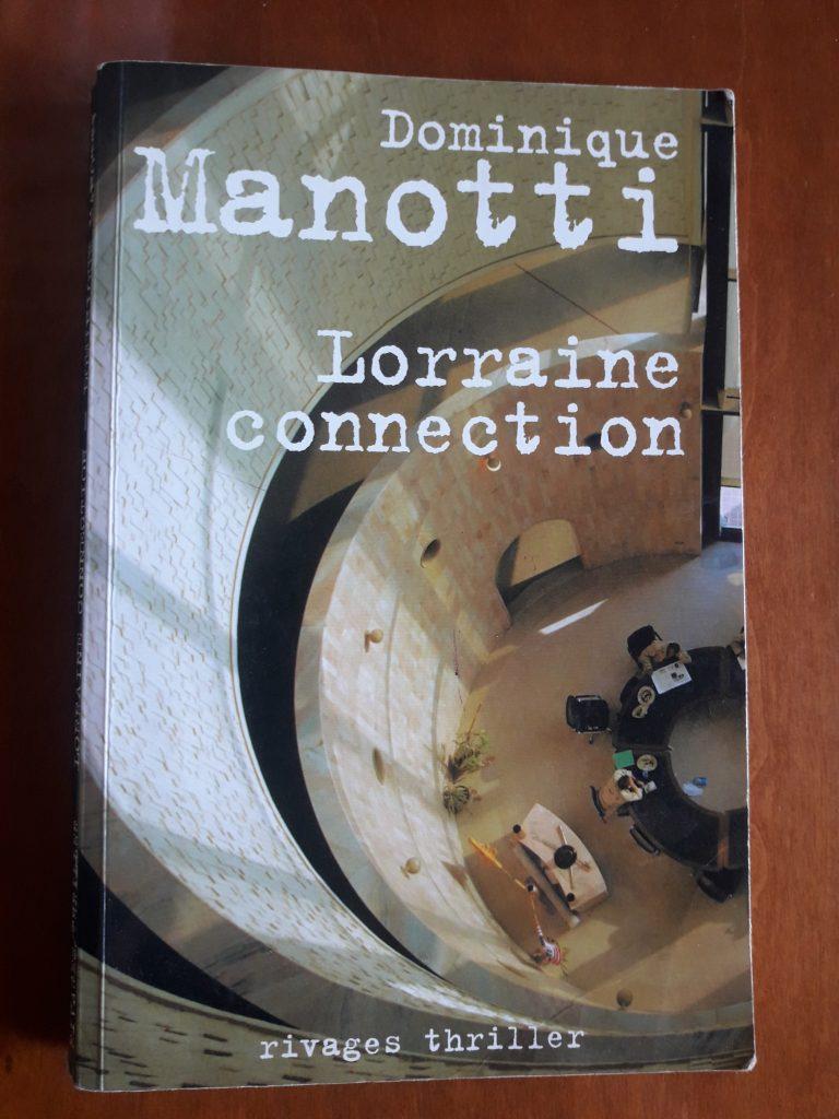 DOMINIQUE MANOTTI (4)