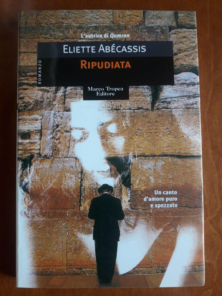 ELIETTE ABECASSIS_RIPUDIATA (1)