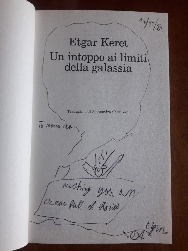 ETGAR KERET (1)