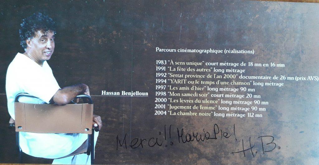 HASSAN BENJELLOUN (1)