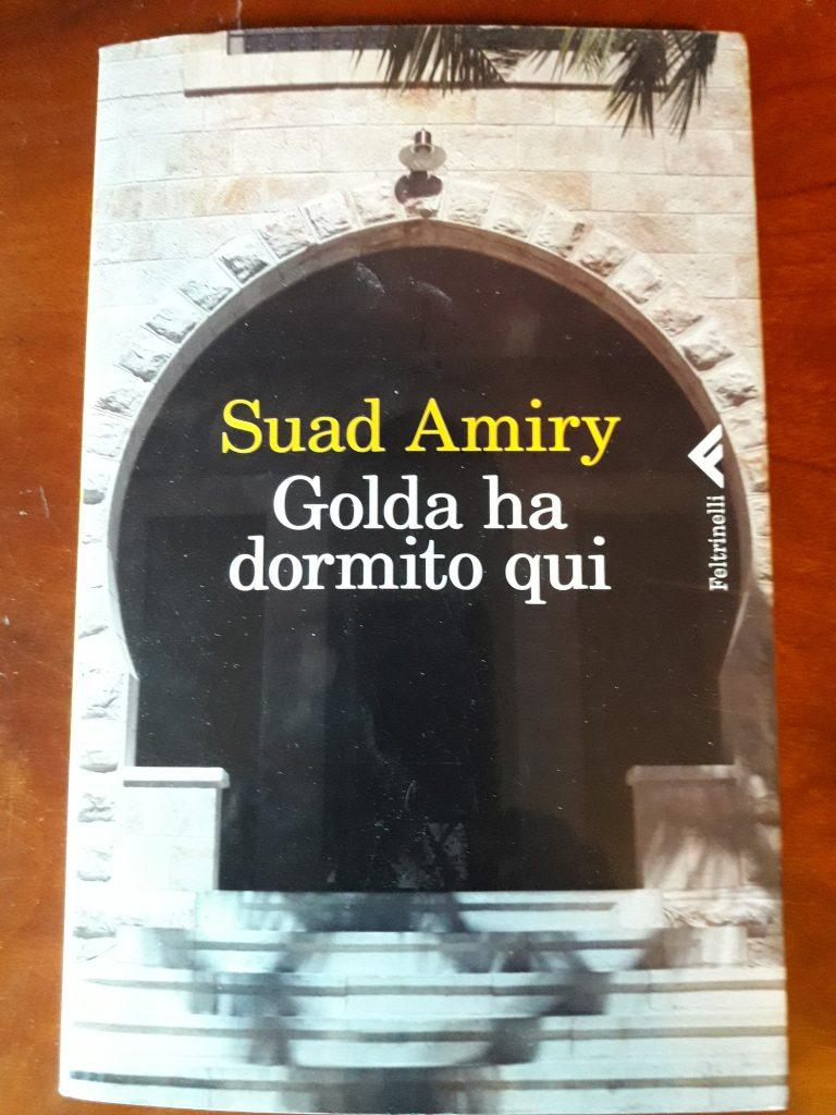 SUAD AMIRY (1)